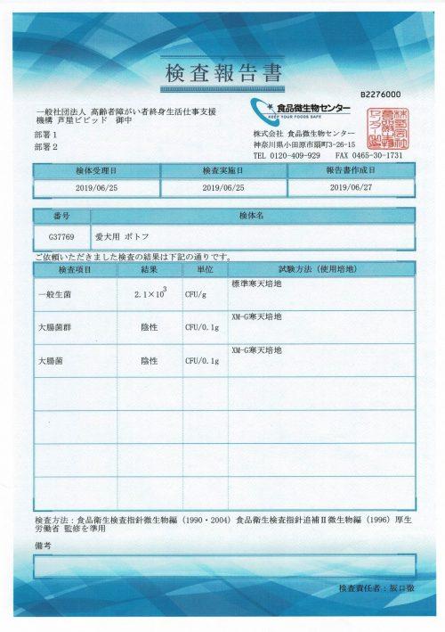 CCF_000628-pdf